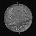 Chilean peso piece MET 1865(det10).jpg