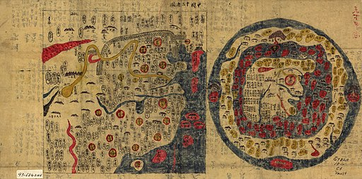 China-World Map Ming front