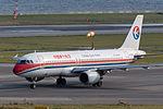 China Eastern Airlines, MU278, Airbus A320-214, B-2399, Departed to Yantai, Kansai Airport (17162096916).jpg