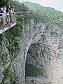 China IMG 2953 (28959274984).jpg