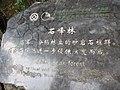 China IMG 3708 (29450960030).jpg