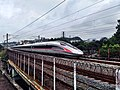 China Railways CR400AF-2033 20180902.jpg