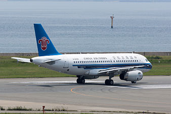 China Southern Airlines, A319-100, B-6239 (19220118489).jpg