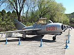 Chinese Air Force Mig-15, Beijing Aviation Museum (26408097471).jpg