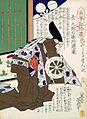Cho Tsuratatsu.jpg