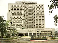 Chung-cheng Building, Taipei Veterans General Hospital 20050503.jpg