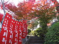Chyogosonshi-ji3.jpg