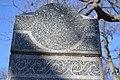 Cimetière Mont-Royal - Monument en l'honneur de John Joseph Caldwell Abbott 02.jpg