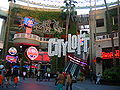 City Loft, Universal CityWalk Hollywood 1.JPG