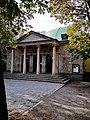 Civico Planetario di Milano ingresso.jpg