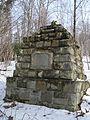 Cmentarz wojskowy z I wojny światowej na wzgórzu Pustki (Łużna) 18.JPG
