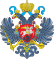 CoA of Russian Empire (1721).png