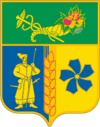 Coat of arms of Barvinkivskyi Raion