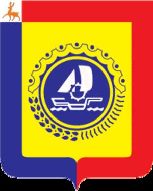 Bor, Nizhny Novgorod Oblast - Image: Coat of Arms of Bor (Nizhny Novgorod oblast)