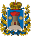 Coat of Arms of Kielce gubernia (Russian empire).png