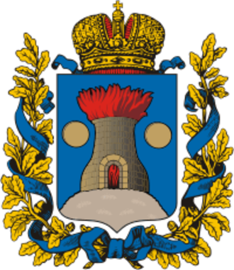 Kielce Voivodeship (1919–1939) - Image: Coat of Arms of Kielce gubernia (Russian empire)