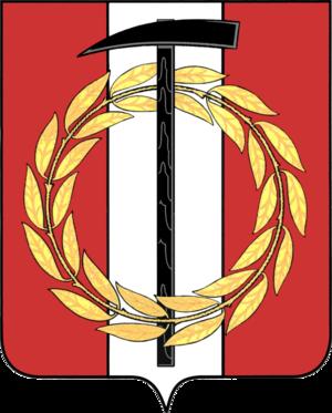 Kopeysk