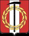 Coat of arms of kopeysk chelyabinsk oblast 2002