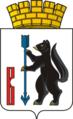 Coat of Arms of Verkhotursky District (Sverdlovsk oblast).png