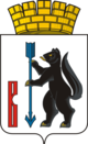 Coat of Arms of Verkhotursky District (Sverdlovsk oblast).png