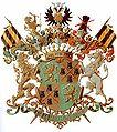 Coat of Arms of the Loris-Melikov.jpg