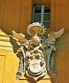 Coat of arms - Vatican Museum.jpg