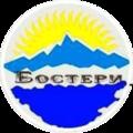 Coat of arms of Bosteri.png