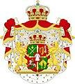 Coat of arms of House Bagrationi-Imereti.jpg