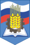 Coat of arms of Kikvidzensky district (2002).png