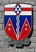 Coats of arms of Yukon, Confederation Garden Court, Victoria, British Columbia, Canada 13.jpg