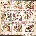 Codex Borgia page 16.jpg