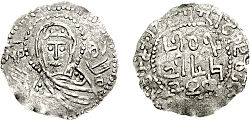 Coin of Giorgi II king of GEORGIA.jpg
