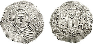 Great Turkish Invasion - Coin of George II, 1081-1089