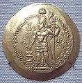 Coin of Hormizd I Kushanshah, British Museum.jpg