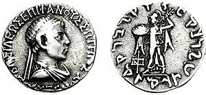 Polyxenos Epiphanes Soter - Coin of Polyxenos.