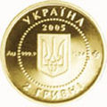 Coin of Ukraine Skyth gold A.jpg