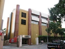 香港商业电台