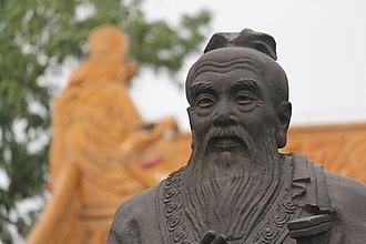 Nanjing Fuzimiao - Image: Confucius Sculpture, Nanjing