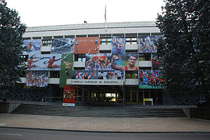 Consejo Superior de Deportes - Headquarters of the CSD within Complutense University