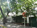 Consulado de España en Mendoza, Argentina.JPG