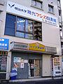 Contemporary Manga Library 2012-01-08.JPG