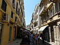 Corfu town 16.JPG
