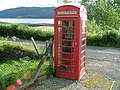 Coulport Telephone Box - geograph.org.uk - 526399.jpg