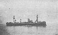 Crucero Presidente Errazuriz 1890 -1930 Chile.jpg