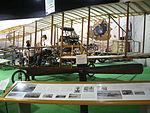 Curtiss Museum Junebug propeller.JPG