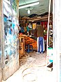 Cusco Peru- Bandurria shop.jpg
