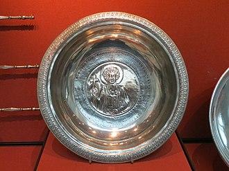 First Cyprus Treasure - Image: Cyprus Treasure BM (1)