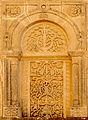 Décorations dans la grande Mosquée de Kairouan 01, juin 2013.jpg