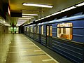 Déli pályaudvar, metro Budapest.JPG