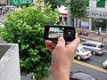 DMB phone in Seoul.jpg